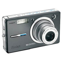 Kodak EasyShare V550 Digital Camera