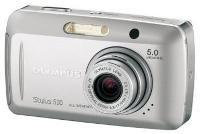 Olympus Stylus 500 / 500 Digital Camera