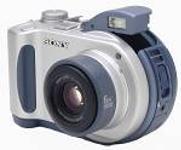 Sony Mavica MVC-CD200 Digital Camera