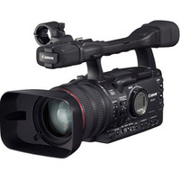 Canon XH G1 HDV Digital Camcorder