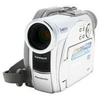 Panasonic VDR-M75 DVD Camcorder