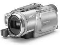 Panasonic NV-GS250 Mini DV Digital Camcorder