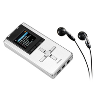 Toshiba Gigabeat U202 2 GB MP3 Player (GIGABEATU202)