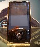 ASUS R300 Cellular Phone