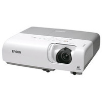 Epson S5 LCD Projector