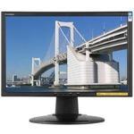 AOC G2016WA2 (Black) LCD Monitor