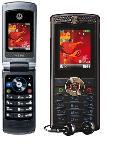 Motorola W388 Mobile Phone