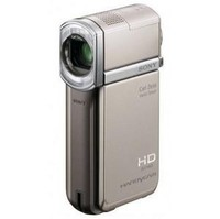 Sony HDR-TG5V High Definition Handycam Camcorder with Built-in GPS Receiver and 10x Optical Zoom