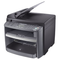 Canon imageCLASS MF4270 All-In-One Laser Printer with Automatic Duplex
