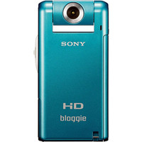 Sony MHS-PM5 P bloggie Pocketable HD Camera -Camcorder