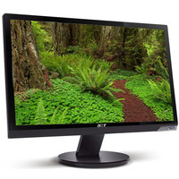 Acer P205H 20 Widescreen LCD Monitor 1680X1050 Resolution   3 year Warranty  Black W Silver Base Fla