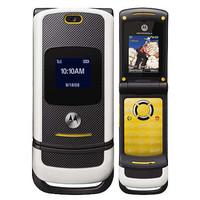Motorola MotoACTV w450 Cell Phone