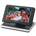 Panasonic DVDLS855 8 5 in  Portable DVD Player with Screen