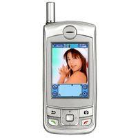 Ectaco PDTalk G18 Smartphone