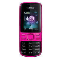 Nokia 2690 Cell Phone