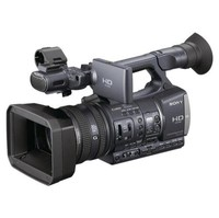 Sony Handycam HDR-AX2000E Camcorder