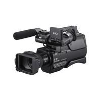 Sony HXR-MC2000E Camcorder