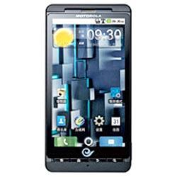 Motorola DROID X ME811