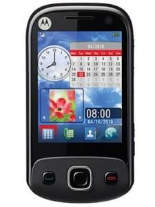 Motorola EX300