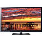 "LG 47LW5600 47"" 3D LCD TV"