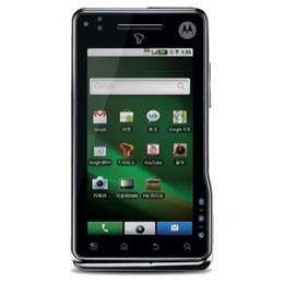 Motorola MILESTONE XT720 Cell Phone