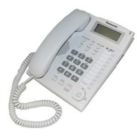 Panasonic KX-TS880 3-Line Corded Phone
