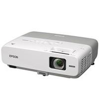 Epson EB-826W Projector
