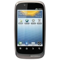 Motorola FIRE XT Cell Phone
