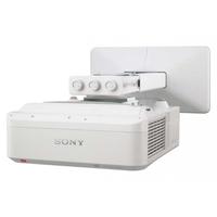 Sony VPL-SX535 Projector