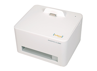 VuPoint Photo Cube IP-P20-VP Compact Photo Printer