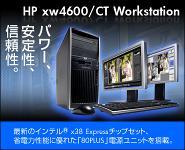 Hewlett Packard HP xw4600 Workstation Microsoft Windows SATASAS (RV724AV) PC Desktop